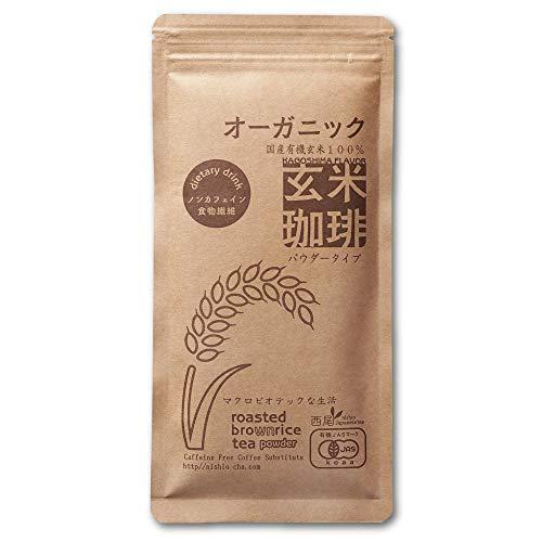 西尾製茶『玄米珈琲 パウダータイプ』