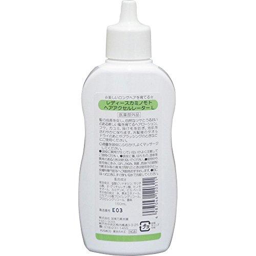 ヘアアクセルレーターL (レモンライムの香り) 150mL 【医薬部外品】