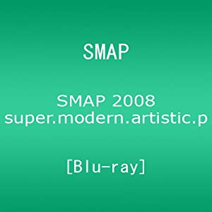 SMAP 2008 super.modern.artistic.performance tour [Blu-ray]