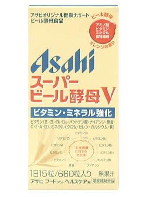 スーパービール酵母V 660粒