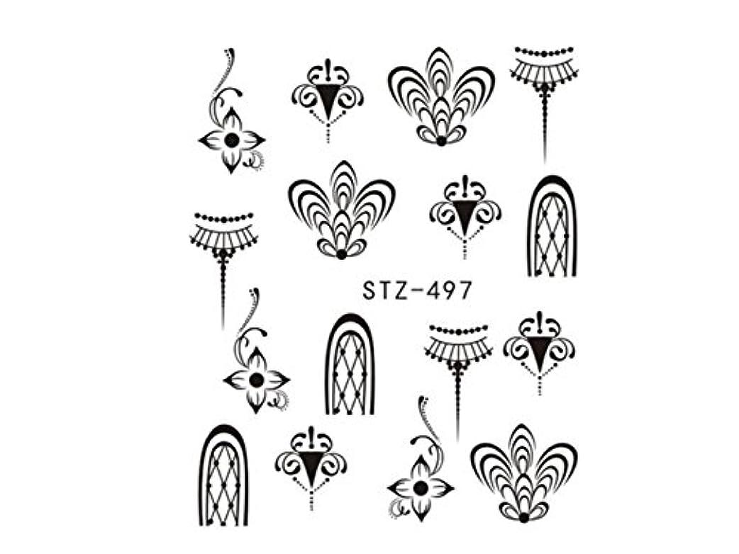 安価な飲食店スズメバチOsize 5PCsファッションウォーターマーク美しい先端ソリッドカラーネイルアートスターネイルステッカーネイルデカールカービングネイルステッカー(ブラック)