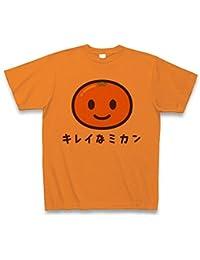 (クラブティー) ClubT 【腐ったミカンの永遠のライバル!みかんTシャツ!みかんグッズ!】かわキャラシリーズ キレイなミカン Tシャツ(オレンジ) M オレンジ