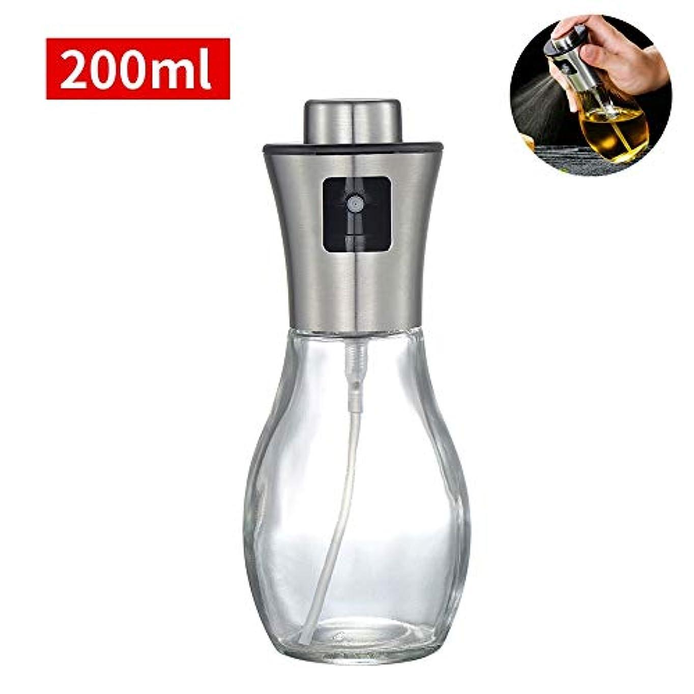 ゴミ今幻想オイルボトル - キッチンオイルコントロールバーベキューオイルボトル、オリーブオイルスプレーボトル、ステンレススチールスプレーボトル