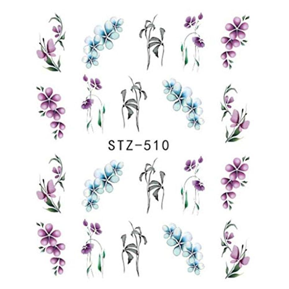 スパン慰めメアリアンジョーンズ3Dメジャーデザインネイルアートフォイルステッカー移転デカールのヒントマニキュアDIY ネイルカラー ジェルネイル (510)