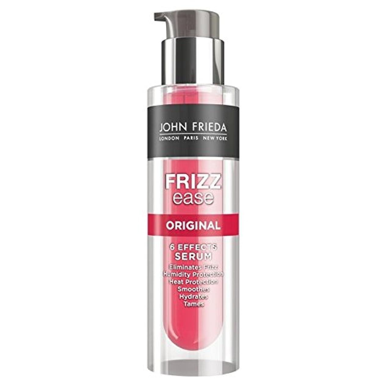 その他スタンド蛾縮れ容易元の髪血清50ミリリットル x4 - Frizz Ease Original Hair Serum 50ml (Pack of 4) [並行輸入品]