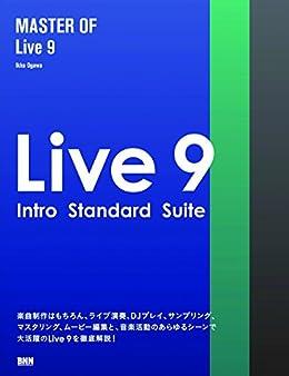 [尾川 一行]のMASTER OF Live 9