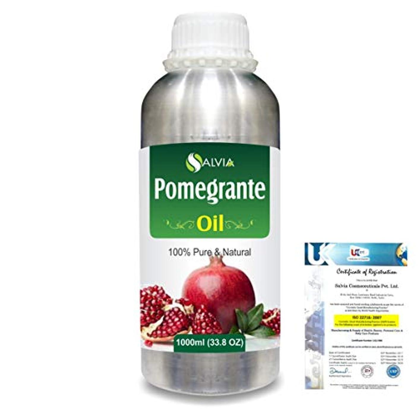 原因ライド補充Pomegranate (Punica Granatum) 100% Pure Natural Carrier Oil 1000ml/33.8fl.oz.