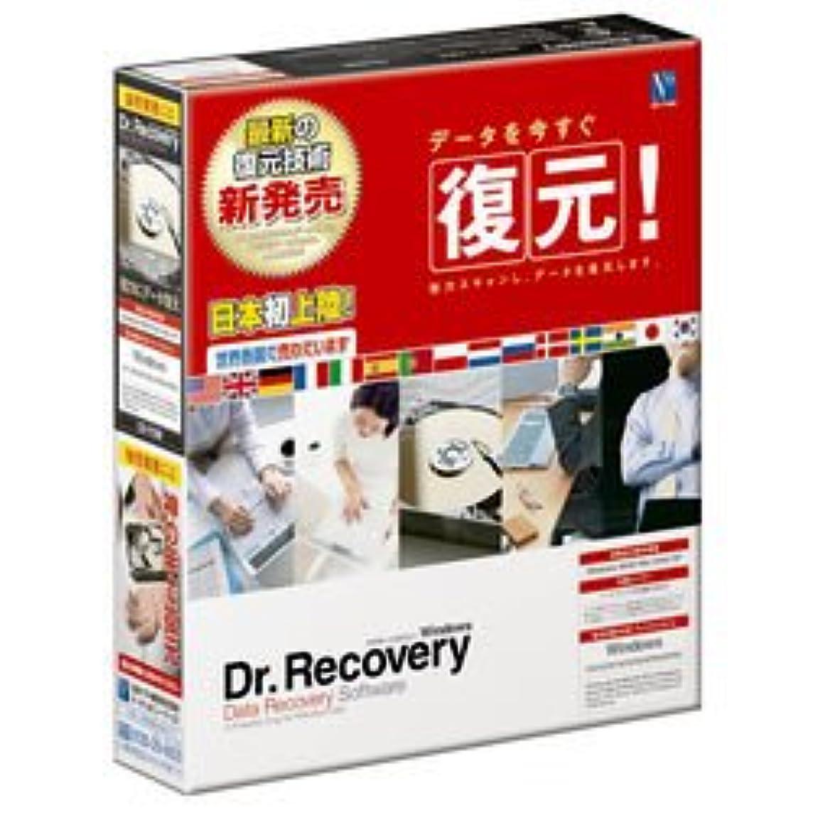 つかいます戸棚モバイルDr.Recovery Windows