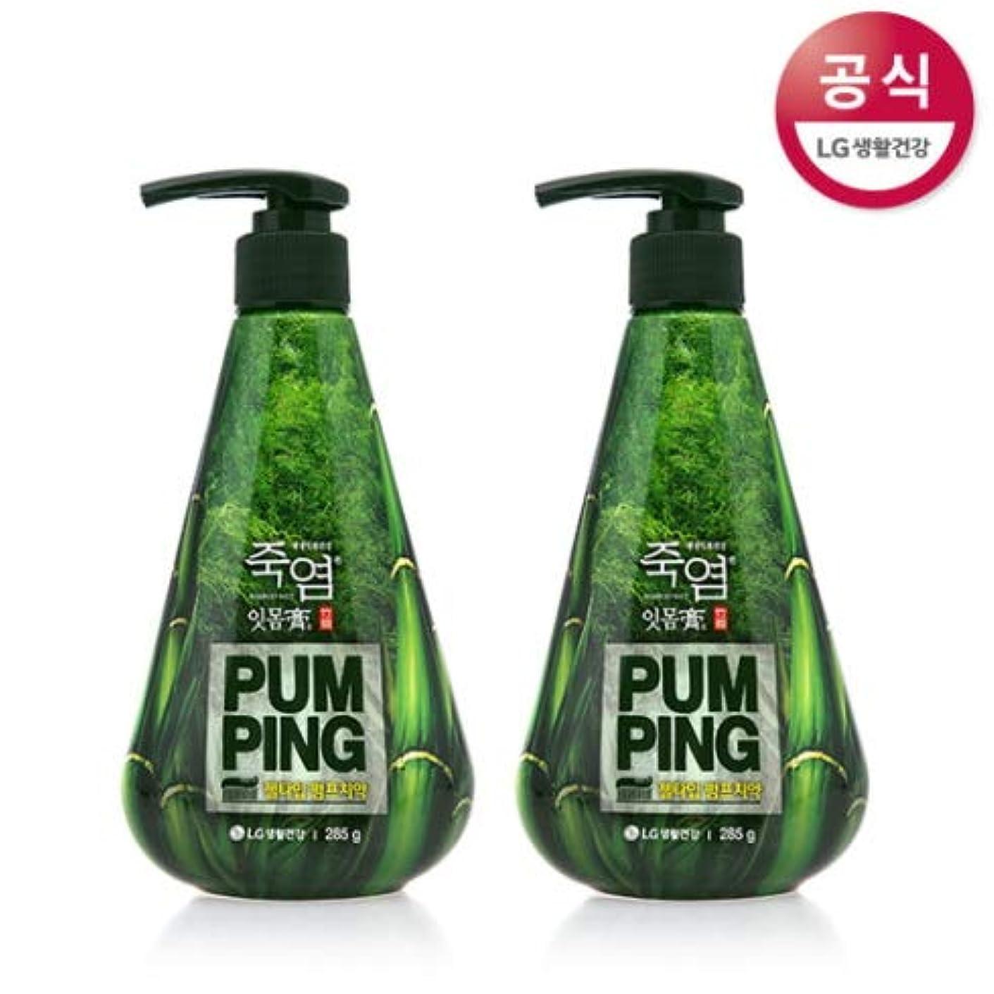 直面する潤滑する疾患[LG HnB] Bamboo salt gum and pumped toothpaste/竹塩ガムとポンピング歯磨き粉 285gx2個(海外直送品)