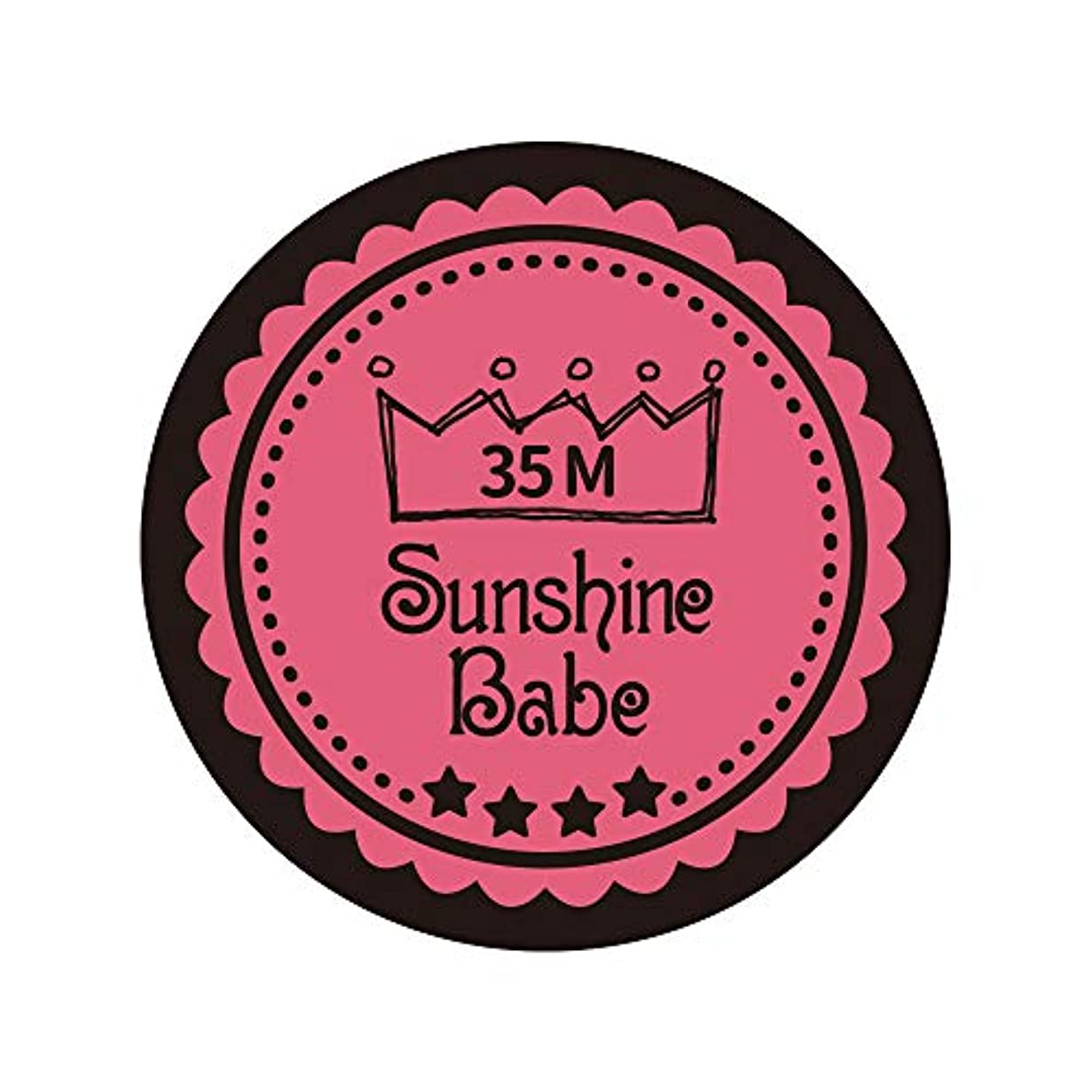 圧縮懺悔触手Sunshine Babe カラージェル 35M ローズピンク 4g UV/LED対応