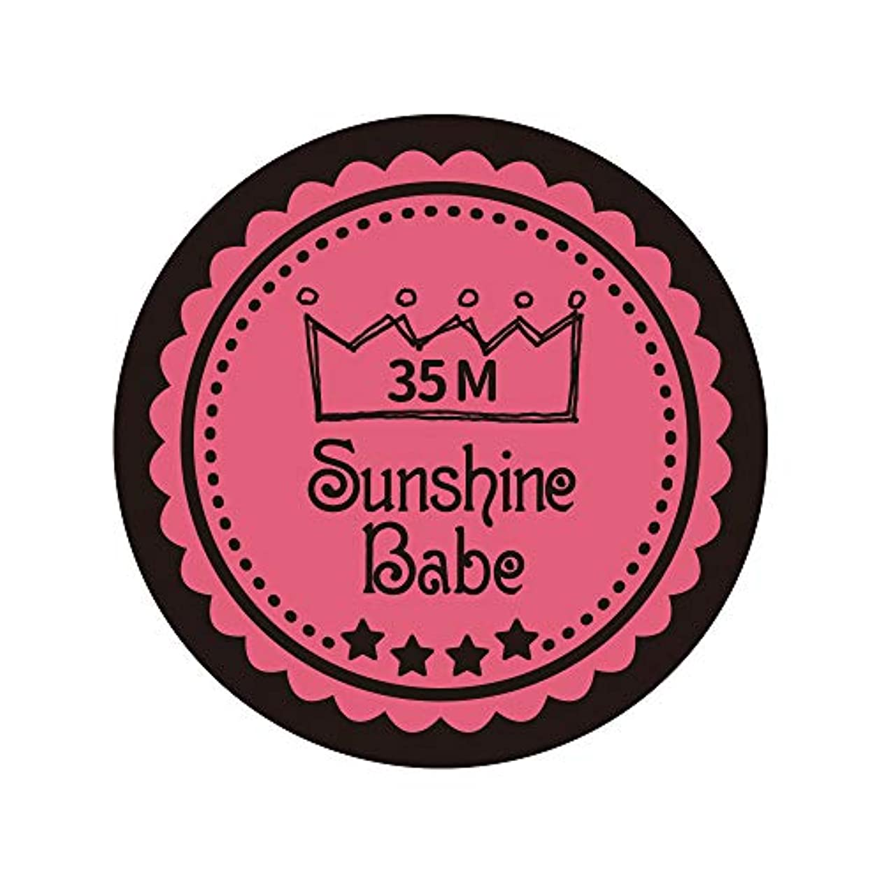 ピアノ経度退屈させるSunshine Babe カラージェル 35M ローズピンク 2.7g UV/LED対応