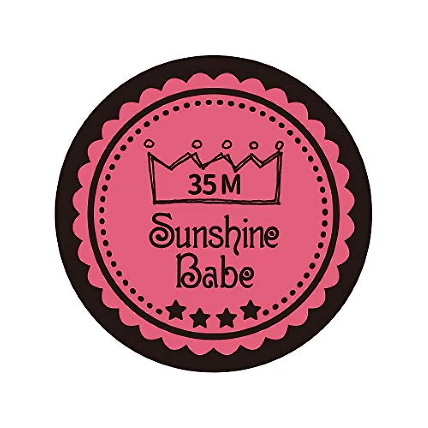 素人テクトニック中級Sunshine Babe カラージェル 35M ローズピンク 4g UV/LED対応
