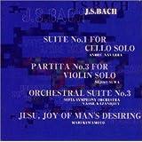 エヴァンゲリオン・クラシック4 バッハ:管弦楽組曲第3番「アリア」他