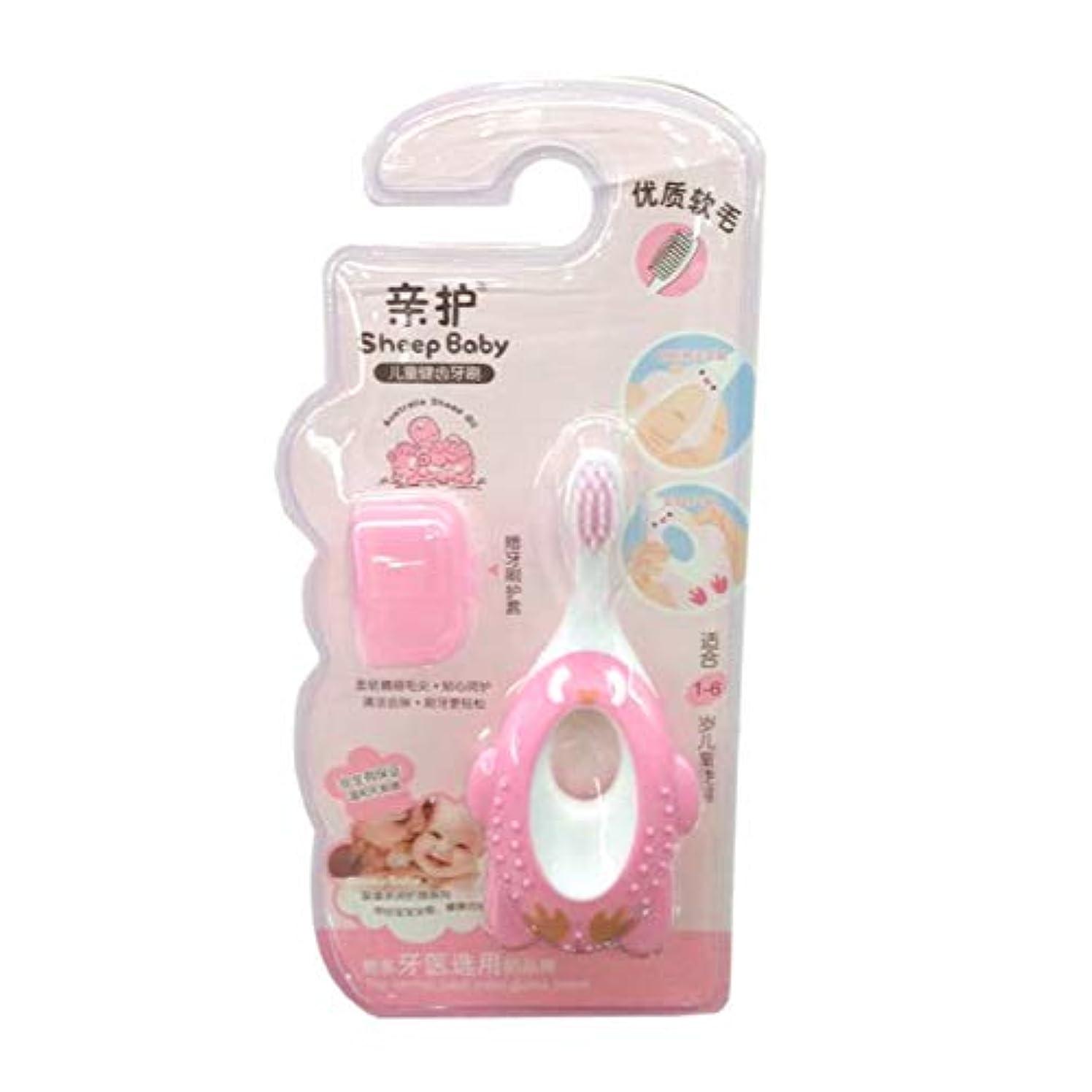ゆり夜の動物園艦隊LORAER Qianer 赤ちゃん用品 子供 はじめて歯みがき 歯ブラシ 乳歯ブラシ キャップ付 柔らかい毛 磨きやすい 良い習慣 清潔 カートゥーン カワイイ 人気 出産祝い 誕生日 プレゼント 1~6才向け 2色(ピンク)