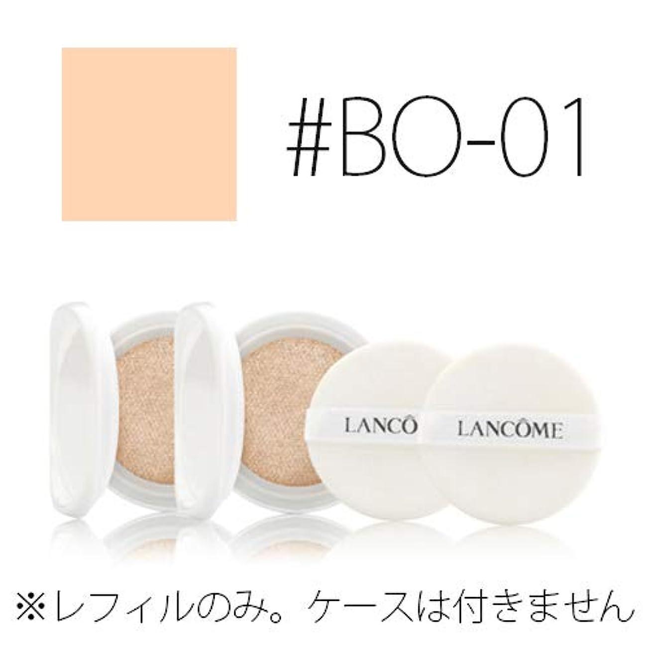 一定ほぼ野望ランコム ブラン エクスペール クッションコンパクト H レフィル(2個入り)【#BO-01】 #BO-01 SPF50+/PA+++ 13g×2