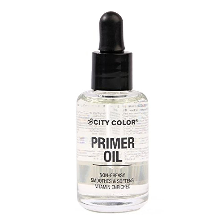 昨日ミュウミュウ伝説CITY COLOR Primer Oil (並行輸入品)