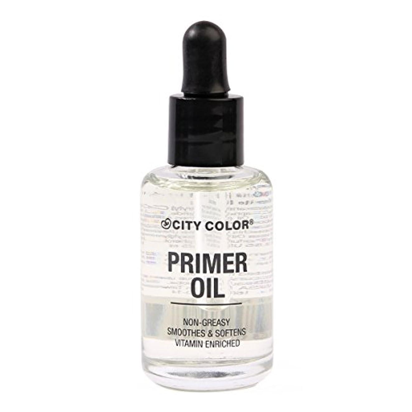あいさつそれら忘れっぽいCITY COLOR Primer Oil (並行輸入品)