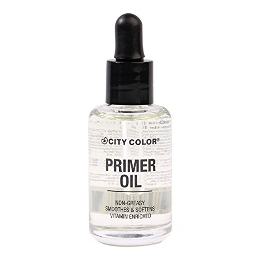 書士怪しいユーモラスCITY COLOR Primer Oil (並行輸入品)