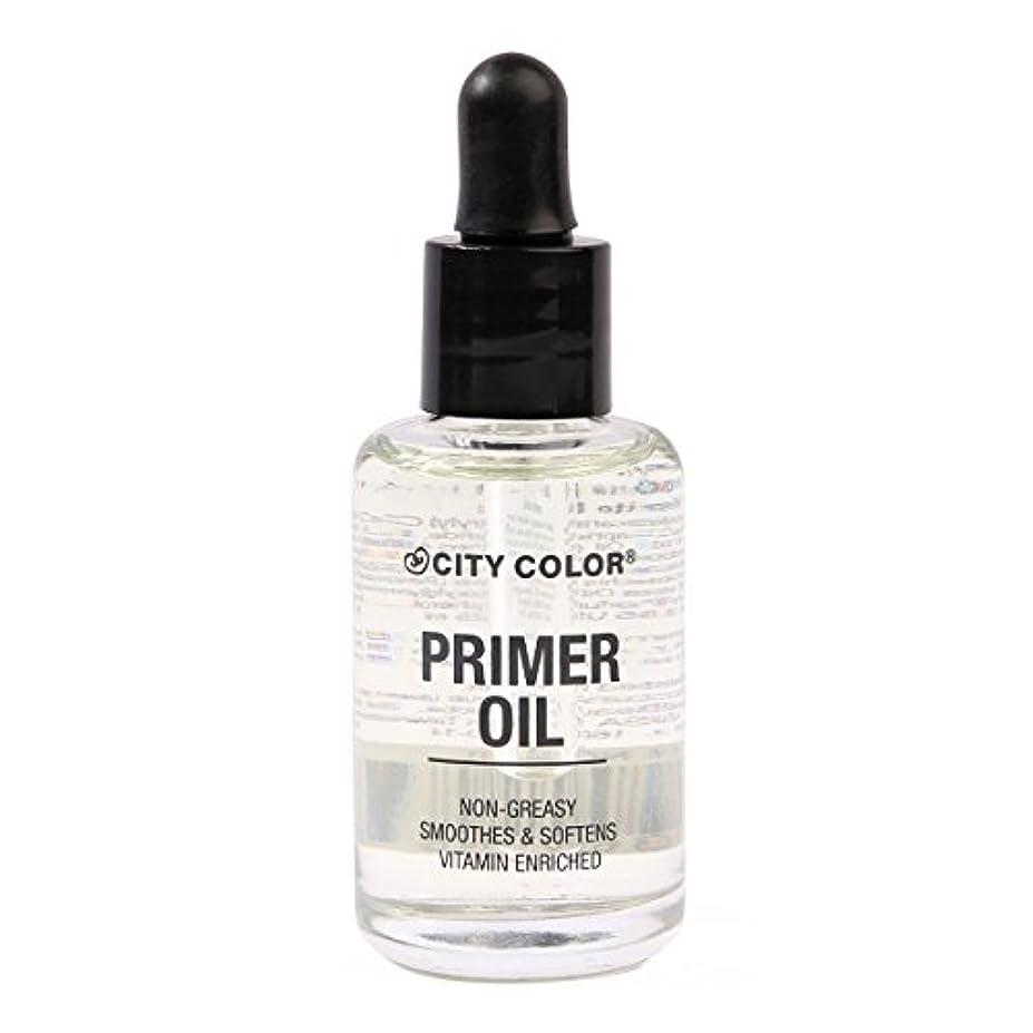 弾性内訳申請中CITY COLOR Primer Oil (並行輸入品)