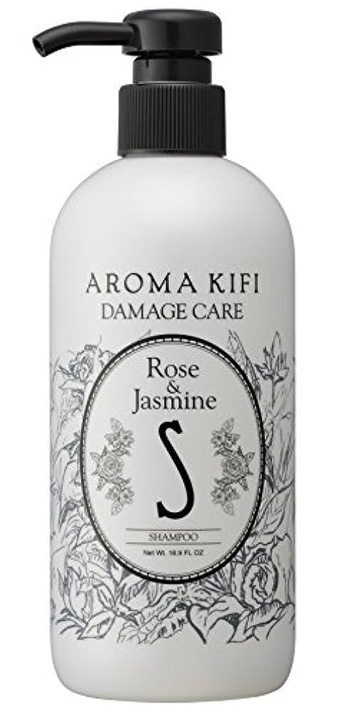 病んでいるひそかに吸収剤アロマキフィ(AROMAKIFI) ダメージケア シャンプー 500ml ローズ&ジャスミン
