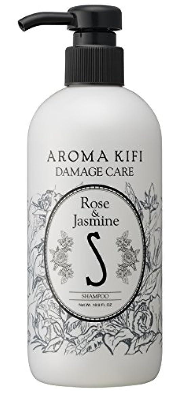 安定した不健康フィットアロマキフィ(AROMAKIFI) ダメージケア シャンプー 500ml ローズ&ジャスミン