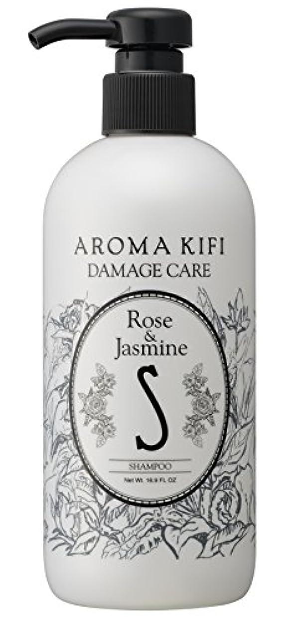 アロマキフィ(AROMAKIFI) ダメージケア シャンプー 500ml ローズ&ジャスミン