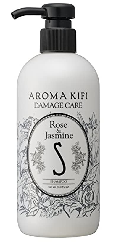 結婚式挨拶する有毒アロマキフィ(AROMAKIFI) ダメージケア シャンプー 500ml ローズ&ジャスミン