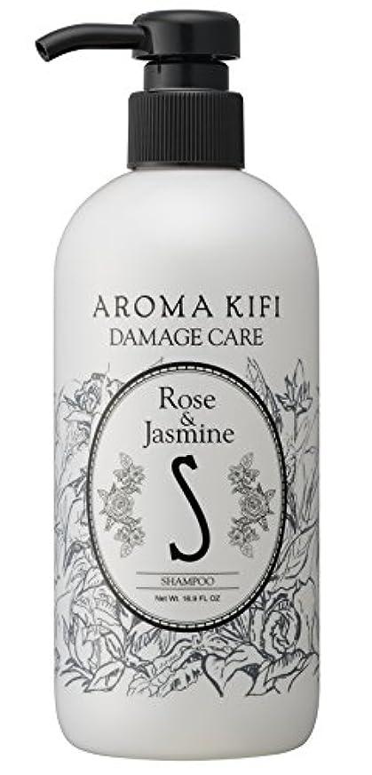驚くばかり精査に対応するアロマキフィ(AROMAKIFI) ダメージケア シャンプー 500ml ローズ&ジャスミン