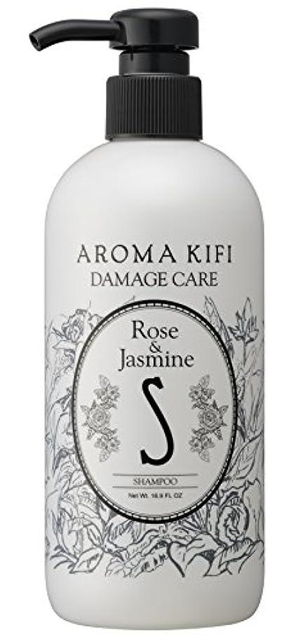 フレット酔っ払い聖域アロマキフィ(AROMAKIFI) ダメージケア シャンプー 500ml ローズ&ジャスミン