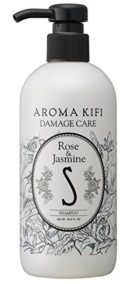 水継承光沢のあるアロマキフィ(AROMAKIFI) ダメージケア シャンプー 500ml ローズ&ジャスミン