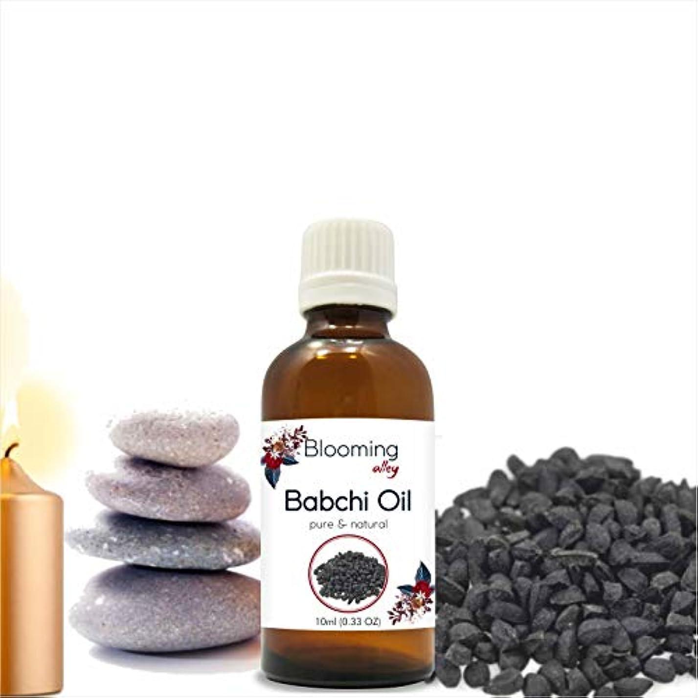 信念反抗識字Babchi Oil (Psoralea Corylifolia) 100% Natural Pure Carrier Oil 10ML