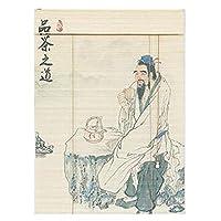 竹スクリーン すだれ ウッドブラインド カーテン 断つ デコレーション お茶屋 家庭 6つのスタイル カスタマイズ可能なサイズ,B,W100*H180CM