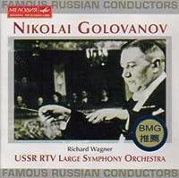 Famous Russian Conductors Vol2
