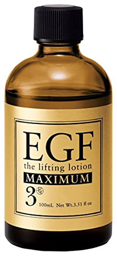 チケットアスレチック修羅場EGF リフティングローション マキシマム [ 100ml / 濃度3µg ] エイジングケア (高濃度EGF化粧水) 日本製