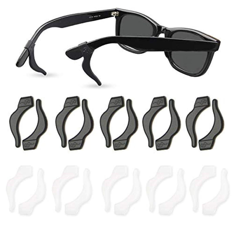 メガネロック 滑り止め 軟質 シリコン 柔らか 弾性 すり落ち防止 眼 鏡 老眼鏡 サングラスー めがね 固定 10セット