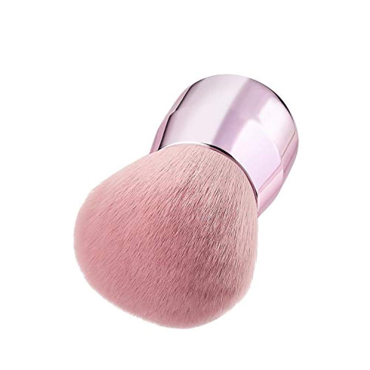 性差別レディオンスMakeup brushes きのこの頭の自由な粉のブラシの携帯用宣言的な構造のブラシ蜂蜜の粉の構造の粉のブラシのブラシ1つ suits (Color : Rose Gold)