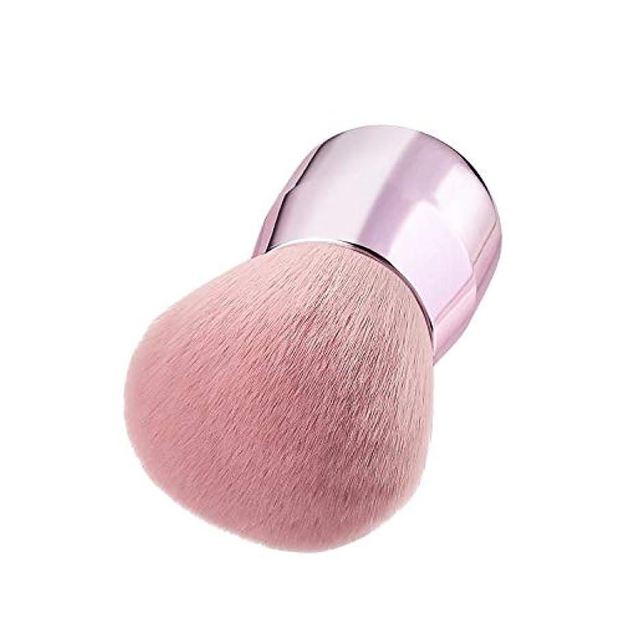 贅沢な実験室打たれたトラックMakeup brushes きのこの頭の自由な粉のブラシの携帯用宣言的な構造のブラシ蜂蜜の粉の構造の粉のブラシのブラシ1つ suits (Color : Rose Gold)