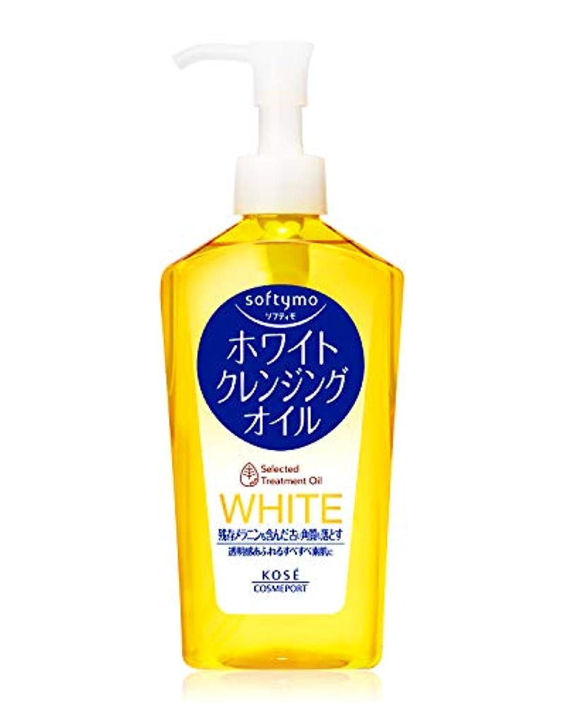 しょっぱいトラップ頭痛ソフティモ ホワイト クレンジングオイル 230ml