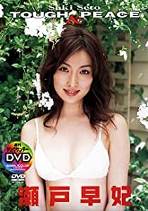 瀬戸早妃 TOUGH & PEACE [DVD]