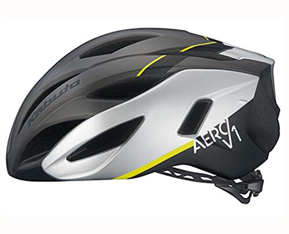 地質学ペック衝突コースOGK KABUTO(オージーケーカブト) AERO-V1(エアロV1) ヘルメット [G-1マットガンメタ]
