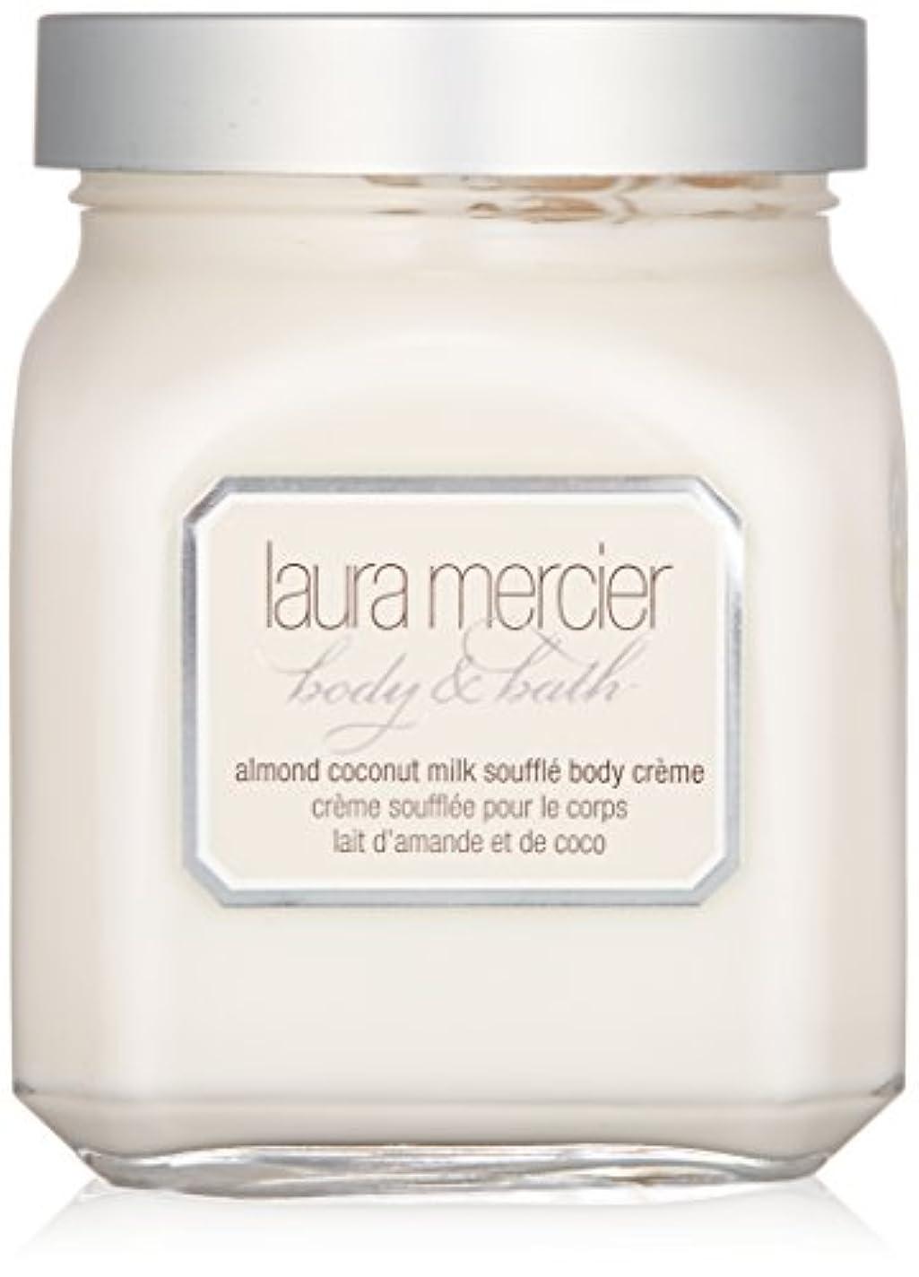 窓を洗う許容できる放つローラ メルシエ ホイップトボディクリーム アーモンドココナッツミルク