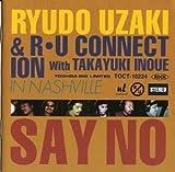 SAY NO(せーのぉ)