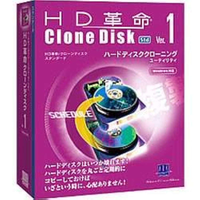 正しい武装解除原油HD革命/Clone Disk Ver.1 Std