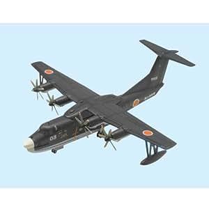 日本の航空機コレクション 【1-C.US-2 洋上迷彩】(単品)