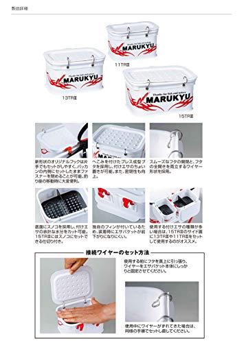 マルキユー『パワーエサバケット13TRⅢ』