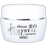 エルソワ化粧品(ellesoie) クリスタルゲルS 本体120g 薬用美白オールインワン