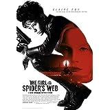映画ポスター 蜘蛛の巣を払う女 US版 hi4 [並行輸入品]