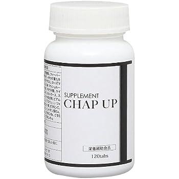 チャップアップ(CHAPUP) サプリメント (ノコギリヤシエキス含有)1箱