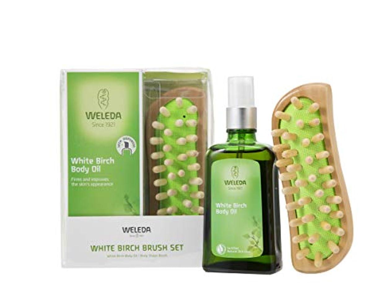 醸造所疲労代名詞WELEDA(ヴェレダ) ホワイトバーチ&ブラシセット