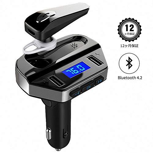 FMトランスミッター Bluetooth 4.2 車載用FMトランスミッター ハンズフリー通話 高音質 MANLI イヤホン付き 音楽再生2USBポートCVCノイズ軽減 USBメモリに対応 12-24V車適用 日本語取扱説明書付